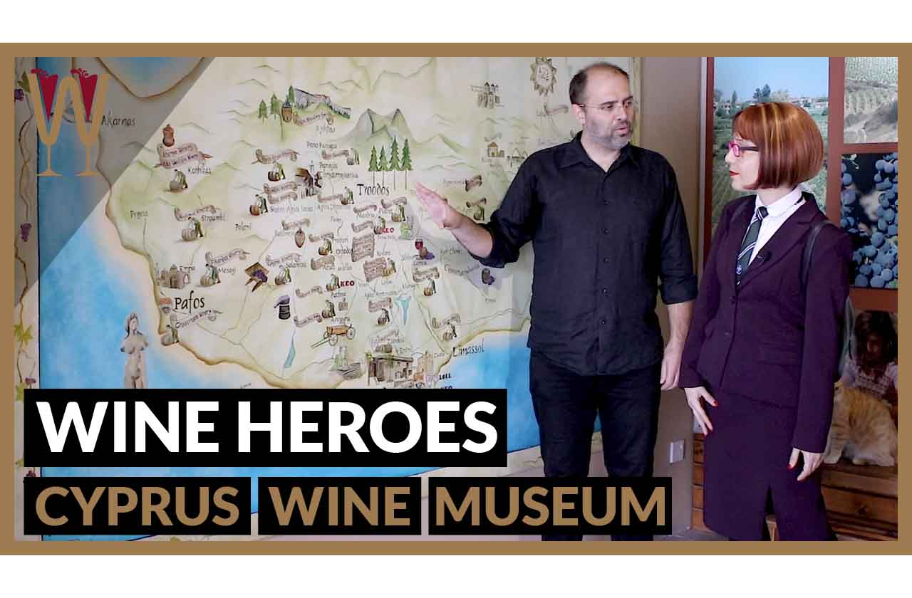 The Cyprus Wine Museum VLOG