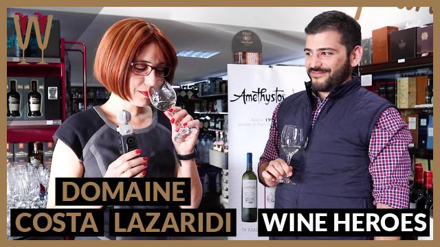 Domaine Costa Lazaridi Wine Tasting