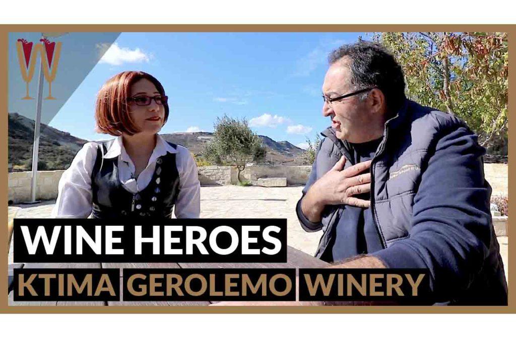 Ktima Gerolemo Winery in Omodos Village, Cyprus