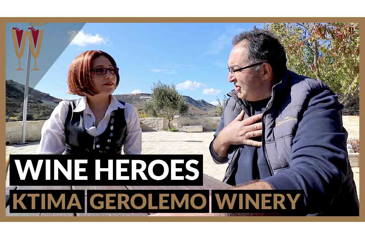 Ktima Gerolemo Winery in Omodos Village, Cyprus